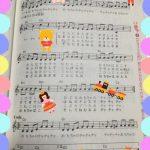 コードで学ぶ童謡曲